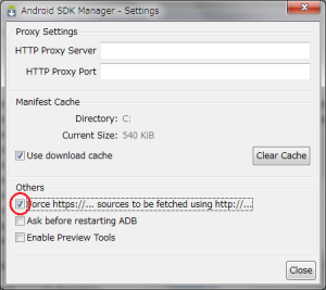 androidsdkmanager-update
