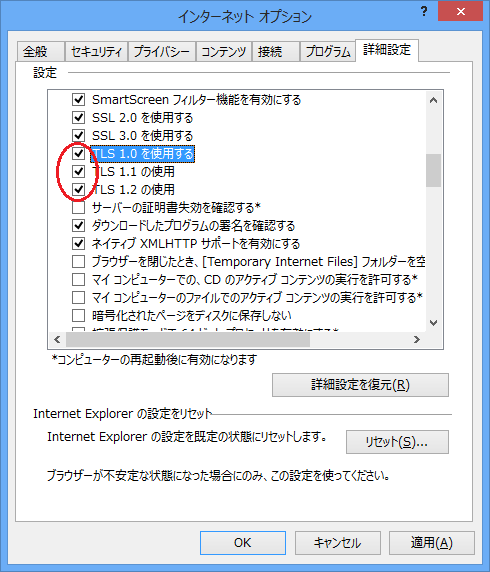 evernote02.png