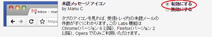 gmail_midoku.png
