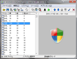 windows_icon02